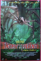 Arachnid - Thai Movie Poster (xs thumbnail)
