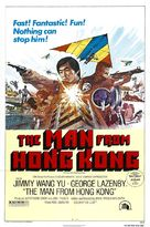 The Man from Hong Kong - Movie Poster (xs thumbnail)