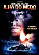 Shutter Island - Brazilian Movie Cover (xs thumbnail)