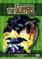 """""""Slayers Try"""" - Movie Cover (xs thumbnail)"""