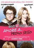 Zack and Miri Make a Porno - Italian Movie Poster (xs thumbnail)