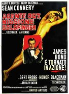Goldfinger - Italian Movie Poster (xs thumbnail)