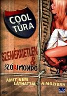 Road Trip - Hungarian Movie Cover (xs thumbnail)