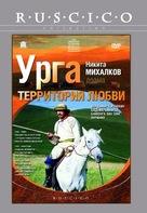 Urga - Russian Movie Cover (xs thumbnail)