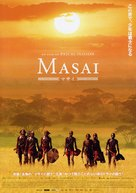 Massai - Les guerriers de la pluie - Japanese poster (xs thumbnail)