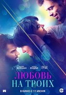 Endings, Beginnings - Russian Movie Poster (xs thumbnail)