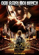The Hunger Games - South Korean Movie Poster (xs thumbnail)