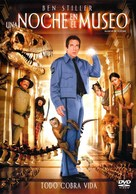 Night at the Museum - Mexican Movie Cover (xs thumbnail)