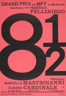 8½ - Polish Movie Poster (xs thumbnail)