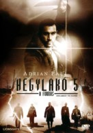 Highlander: The Source - Hungarian DVD cover (xs thumbnail)