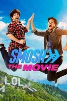 Smosh: The Movie - DVD movie cover (xs thumbnail)