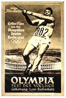Olympia 1. Teil - Fest der Völker - German Movie Poster (xs thumbnail)