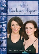 """Gilmore Girls"" - Polish Movie Cover (xs thumbnail)"