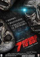 7 Hours to Go - Indian Movie Poster (xs thumbnail)