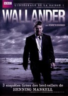"""Wallander"" - French DVD cover (xs thumbnail)"