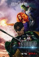 Titans - South Korean Movie Poster (xs thumbnail)