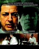 Adam Resurrected - Brazilian Movie Poster (xs thumbnail)