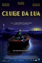 Luna de Avellaneda - Brazilian Movie Poster (xs thumbnail)