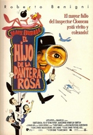 Son of the Pink Panther - Spanish Movie Poster (xs thumbnail)