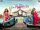 De De Pyaar De - Indian Movie Poster (xs thumbnail)