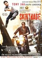 Skin Trade - Indian Movie Poster (xs thumbnail)