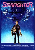 The Last Starfighter - French Movie Poster (xs thumbnail)
