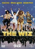 The Wiz - Japanese DVD cover (xs thumbnail)