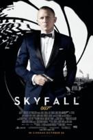 Skyfall - Lebanese Movie Poster (xs thumbnail)