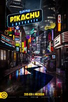 Pokémon: Detective Pikachu - Hungarian Movie Poster (xs thumbnail)