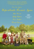 Moonrise Kingdom - Russian Movie Poster (xs thumbnail)