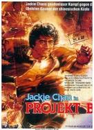 'A' gai wak 2 - German Movie Poster (xs thumbnail)