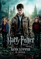 Harry Potter and the Deathly Hallows: Part II - Estonian Movie Poster (xs thumbnail)