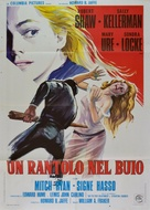 A Reflection of Fear - Italian Movie Poster (xs thumbnail)