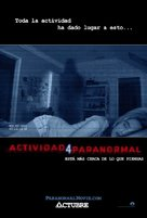 Paranormal Activity 4 - Mexican Movie Poster (xs thumbnail)