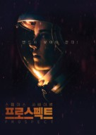 Prospect - South Korean Movie Poster (xs thumbnail)