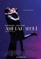 La La Land - Turkish Movie Poster (xs thumbnail)