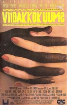 Jungle Fever - Finnish VHS cover (xs thumbnail)