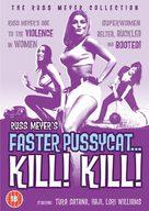 Faster, Pussycat! Kill! Kill! - British DVD cover (xs thumbnail)