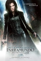 Underworld: Awakening - Chilean Movie Poster (xs thumbnail)