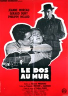 Le dos au mur - French Movie Poster (xs thumbnail)