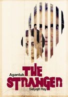 Agantuk - British Movie Cover (xs thumbnail)