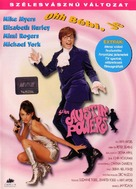 Austin Powers: International Man of Mystery - Hungarian Movie Cover (xs thumbnail)