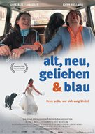 With or Without You - German poster (xs thumbnail)