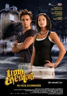 Uma Aventura na Casa Assombrada - Portuguese Movie Poster (xs thumbnail)