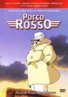 Kurenai no buta - DVD movie cover (xs thumbnail)