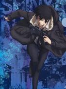 """Psycho-Pass"" - Japanese Character movie poster (xs thumbnail)"