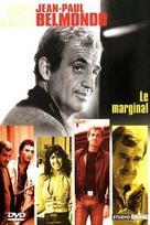Marginal, Le - British Movie Poster (xs thumbnail)