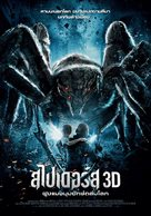 Spiders 3D - Thai Movie Poster (xs thumbnail)