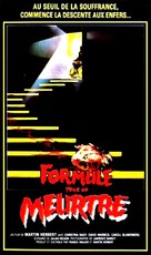7, Hyden Park: la casa maledetta - French VHS movie cover (xs thumbnail)