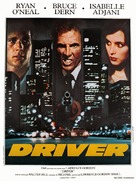 The Driver - French Movie Poster (xs thumbnail)